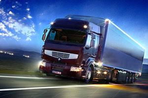 3505b1c300bd6 Транспортная доставка грузов из Крыма, в Крым, по Крыму - Вектор